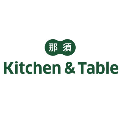 那須Kitchen&Table