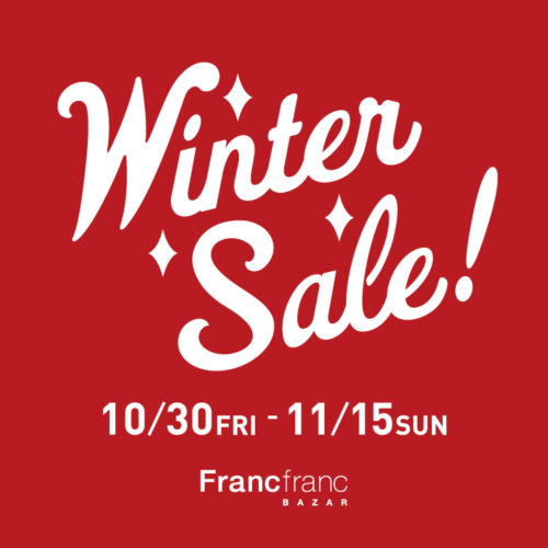 WINTER SALE 開催中!