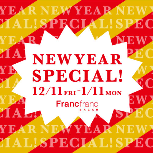 NEW YEAR SPECIAL 開催中!!