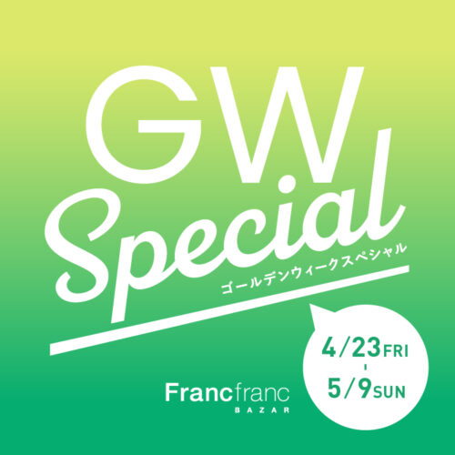 GOLDEN WEEK SPECIAL開催中!!